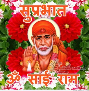 Good Morning God images Sai Baba