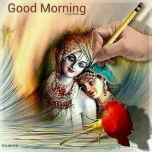 good morning images radhe krishna