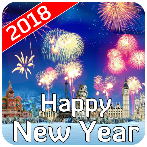 happy new year 2018 images download i new year 2018 wishes happy new year 2018 pic